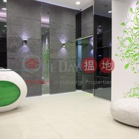 Office Plus at Mong Kok|協成行旺角中心