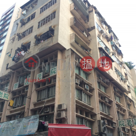 Peace House (Ping Oi Building),Tsuen Wan East, New Territories