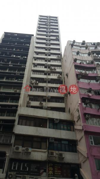 HK$ 13,248/ 月|安隆商業大廈|灣仔區|電話: 98755238