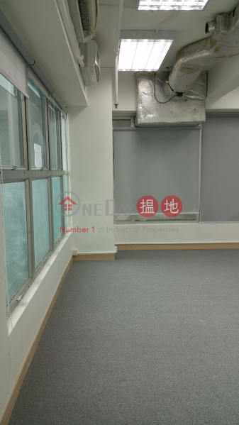 sai ying pun office, Lucky Commercial Centre 樂基商業中心 Sales Listings | Western District (KIN_R-0369711872)