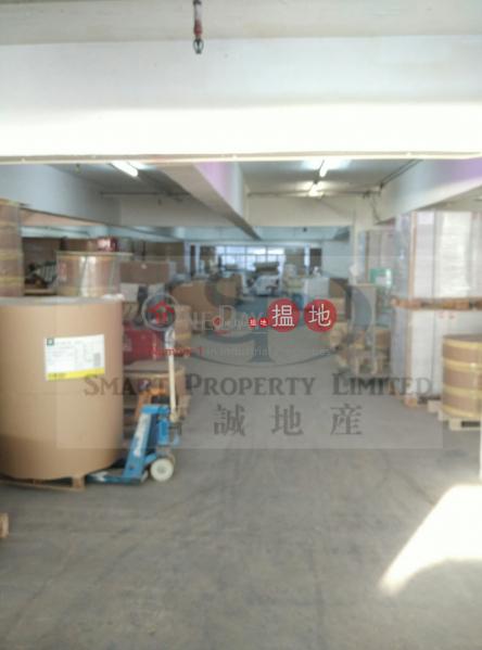 金熊工業中心66柴灣角街 | 荃灣香港|出租-HK$ 154,048/ 月