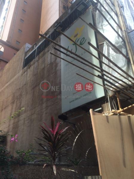 永利樓 (Wing Lee Building) 蘇豪區|搵地(OneDay)(1)