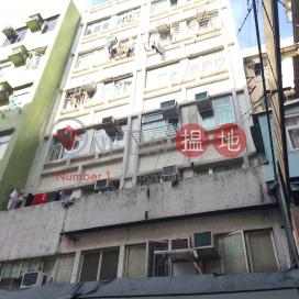 Kang Yue Building|賡裕樓