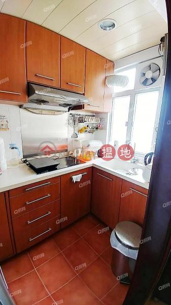Yuk Ming Towers | 2 bedroom High Floor Flat for Sale | Yuk Ming Towers 毓明閣 Sales Listings
