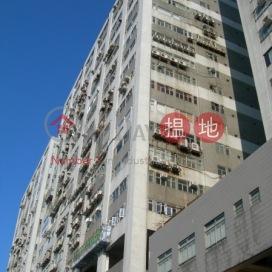 百樂門大廈,小西灣, 香港島