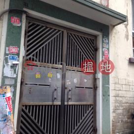 33 Ming Yuen Western Street|明園西街33號