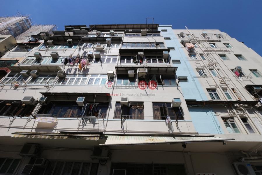 瑞祥大樓 (Sui Cheung Building) 大埔|搵地(OneDay)(2)