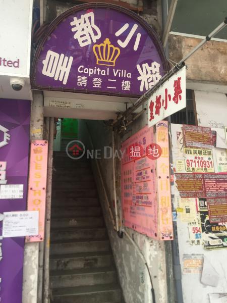 239-243 Sha Tsui Road (239-243 Sha Tsui Road) Tsuen Wan East|搵地(OneDay)(4)