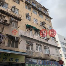27 Yin On Street,To Kwa Wan, Kowloon