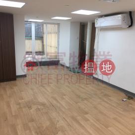 Laurels Industrial Centre|Wong Tai Sin DistrictLaurels Industrial Centre(Laurels Industrial Centre)Rental Listings (28123)_0