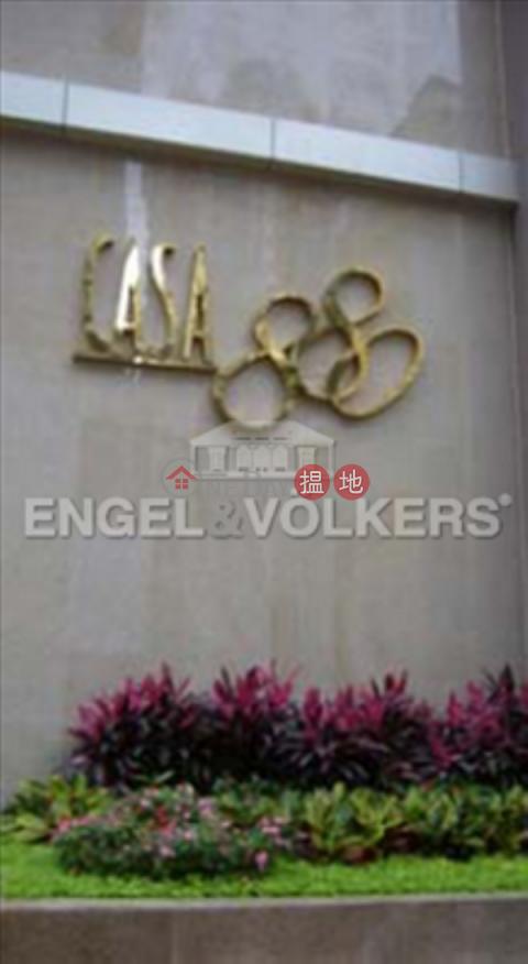 鰂魚涌三房兩廳筍盤出租|住宅單位|Casa 880(Casa 880)出租樓盤 (EVHK11586)_0
