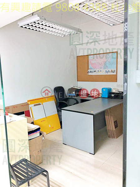 Best price for sell, With decorated, Suit for any | Dragon Industrial Building 龍翔工業大廈 Sales Listings