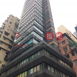 耀基商業大廈,灣仔, 香港島