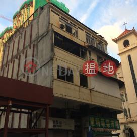 1-2 Yiu Tung Street,Sham Shui Po, Kowloon