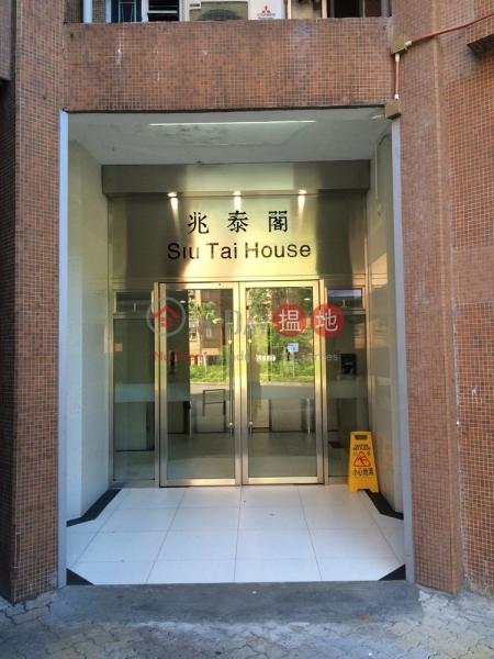 兆泰閣 (Siu Tai House) 屯門|搵地(OneDay)(4)