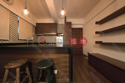 PO HING MANSION|Central DistrictPo Hing Mansion(Po Hing Mansion)Sales Listings (01b0102146)_0
