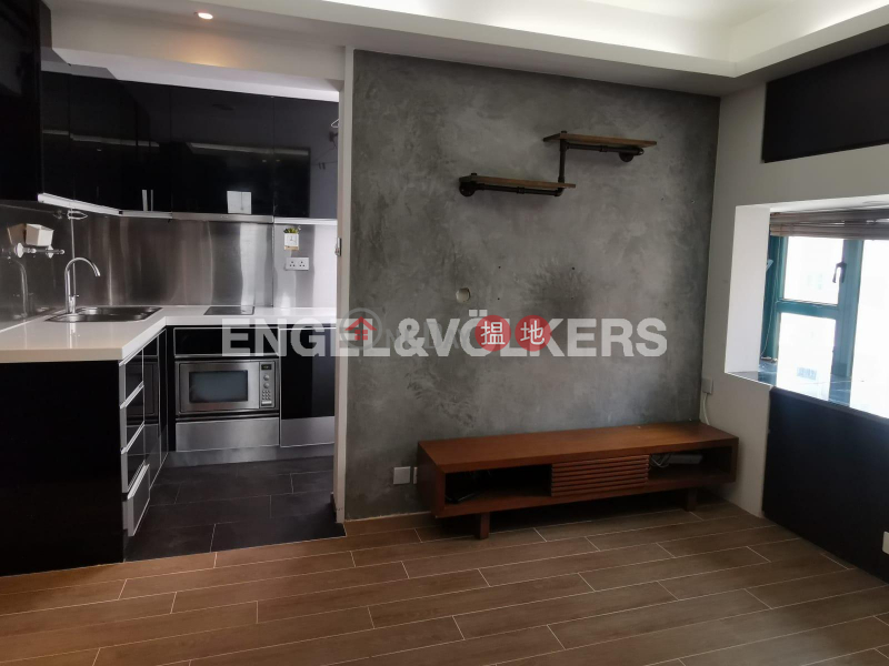 Property Search Hong Kong | OneDay | Residential | Sales Listings | 1 Bed Flat for Sale in Kennedy Town