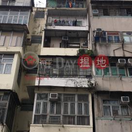 184 Hai Tan Street|海壇街184號