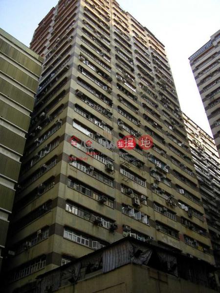Goldfield ind bldg, Goldfield Industrial Building 金豐工業大廈 Sales Listings | Kwai Tsing District (alexs-04872)