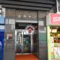 海峰中心 (Hoi Fung Centre) 筲箕灣 搵地(OneDay)(2)