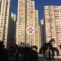 宏光樓 B座 (Block B Wang Kwong Building) 觀塘區牛頭角道33號|- 搵地(OneDay)(1)