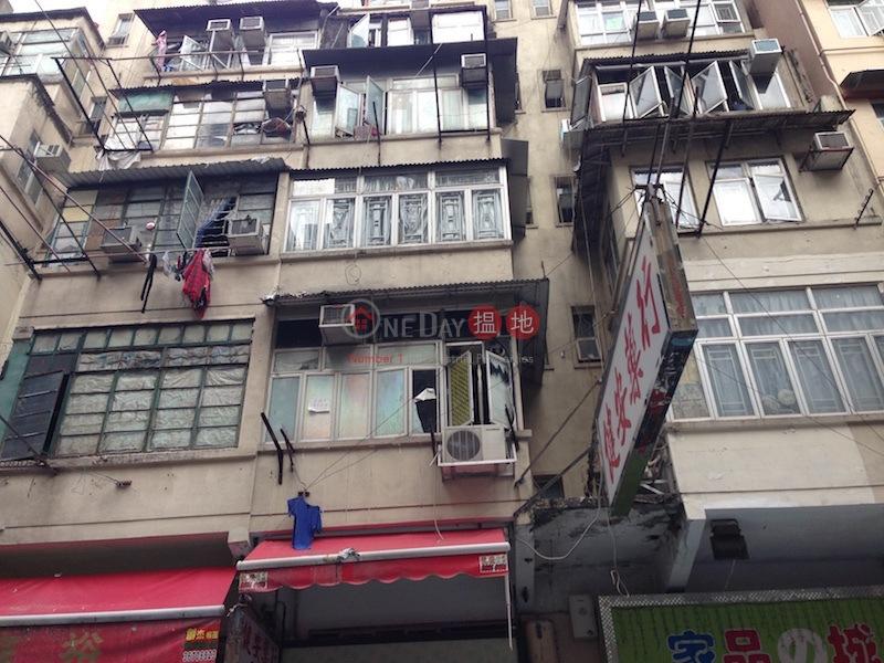 基隆街304號 (304 Ki Lung Street) 深水埗|搵地(OneDay)(1)