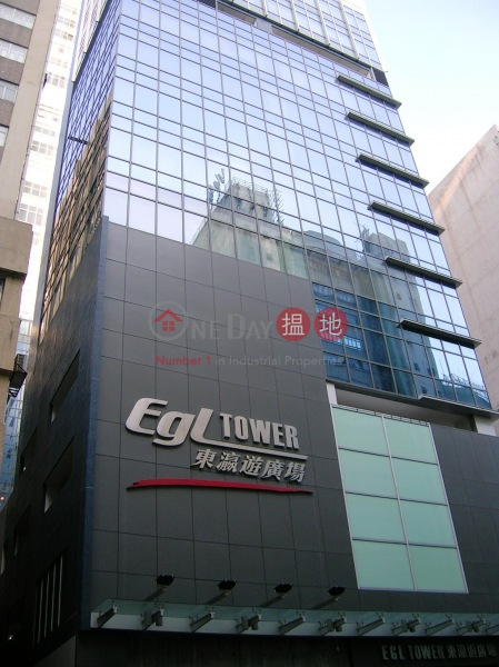 EGL Tower (EGL Tower) Kwun Tong|搵地(OneDay)(1)