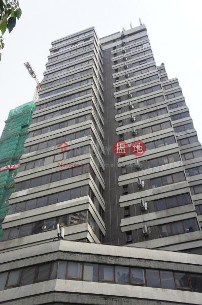 互信大廈 (Trust Tower ) 灣仔 搵地(OneDay)(1)