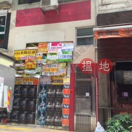 士丹頓街|中區士丹頓街15號(15 Staunton Street)出租樓盤 (01B0109677)_0