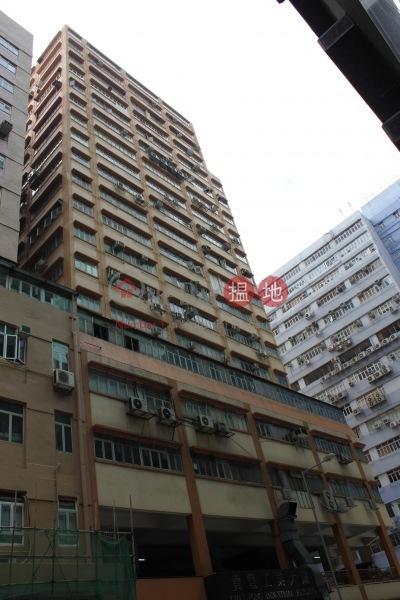 Kwai Fong Industrial Building (Kwai Fong Industrial Building) Kwai Chung|搵地(OneDay)(5)
