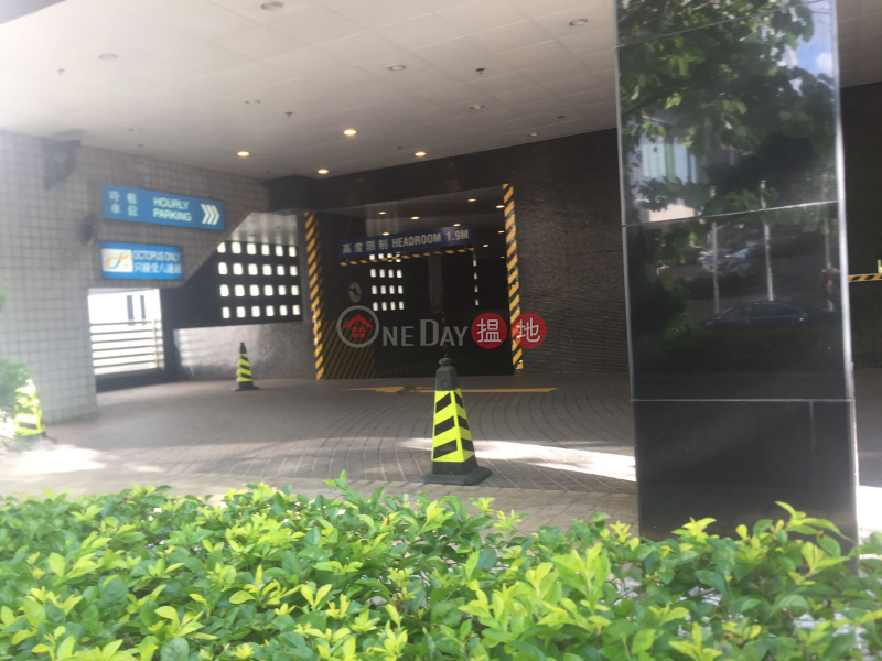 Shui On Centre (Shui On Centre) Wan Chai|搵地(OneDay)(2)