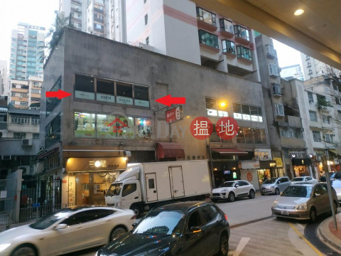 Shop for Rent in Wan Chai|Wan Chai DistrictHundred City Centre(Hundred City Centre)Rental Listings (H000365247)_0