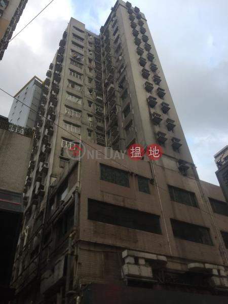 Pak Shing Building (Pak Shing Building) Jordan|搵地(OneDay)(1)