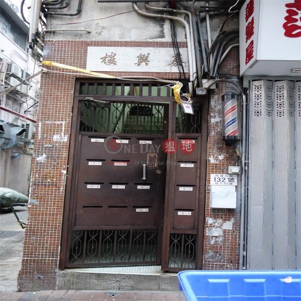 Tai Hing Building (Tai Hing Building) Sai Wan Ho|搵地(OneDay)(1)