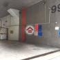 豐樂閣 (Albron Court) 西區 搵地(OneDay)(1)