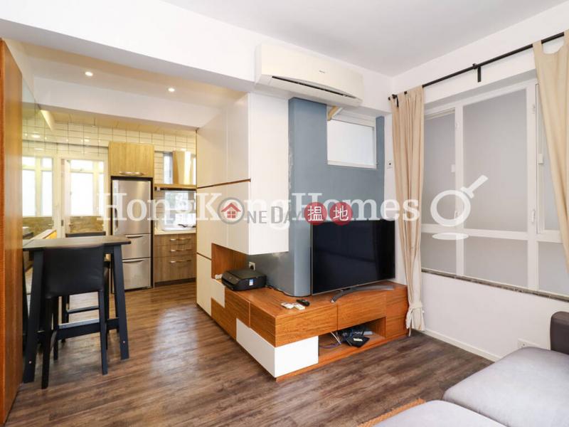 怡珍閣一房單位出售23-25些利街   西區香港 出售HK$ 695萬