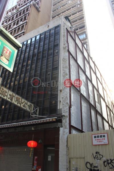 信裕大廈 (Suen Yue Building) 上環|搵地(OneDay)(2)