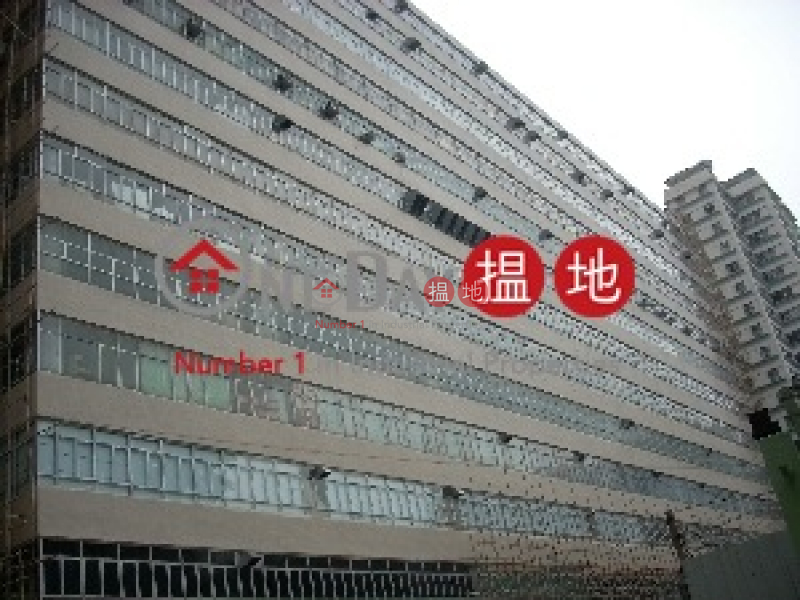 Property Search Hong Kong | OneDay | Industrial, Rental Listings, Edwick Industrial Centre