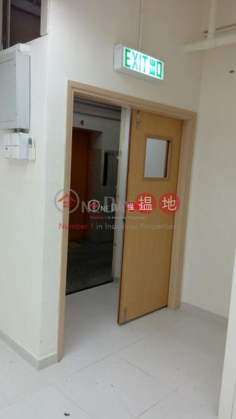 WAH LOK INDUSTRIAL BUILDING   31-35 Shan Mei Street   Sha Tin   Hong Kong Rental HK$ 12,000/ month