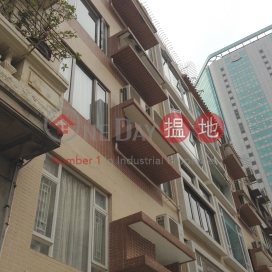 18-19 Fung Fai Terrace,Happy Valley, Hong Kong Island