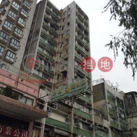 Lok Moon Building,Sham Shui Po, Kowloon