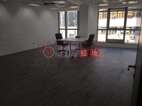 On Tin Centre Wong Tai Sin DistrictOn Tin Centre(On Tin Centre)Rental Listings (71284)_0