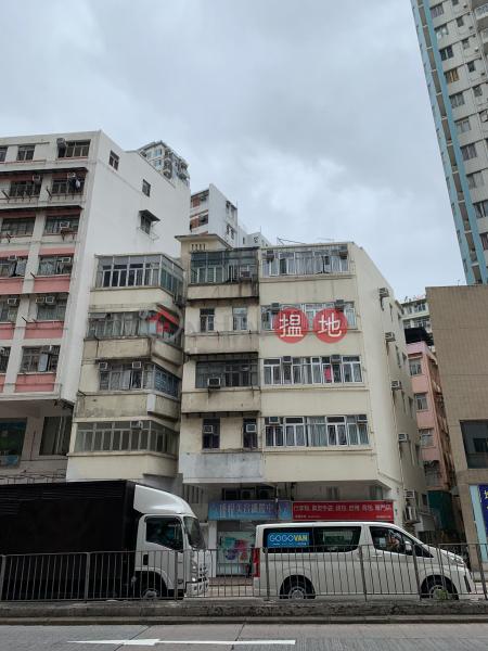 馬頭圍道193號 (193 Ma Tau Wai Road) 土瓜灣|搵地(OneDay)(1)