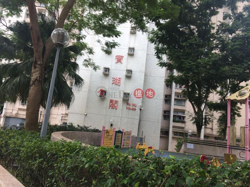 Po Wu House (Block B) Po Pui Court (Po Wu House (Block B) Po Pui Court) Cha Liu Au|搵地(OneDay)(1)