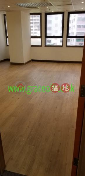 TEL: 98755238 251-261 Hennessy Road | Wan Chai District | Hong Kong, Rental HK$ 14,924/ month