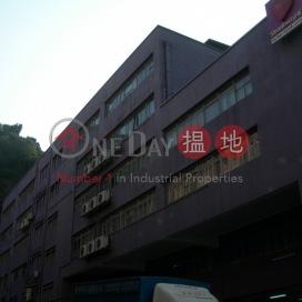 Len Shing Industrial Building,Shau Kei Wan, Hong Kong Island