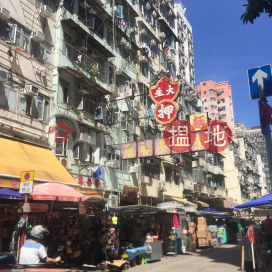 56 Fuk Wing Street,Sham Shui Po, Kowloon