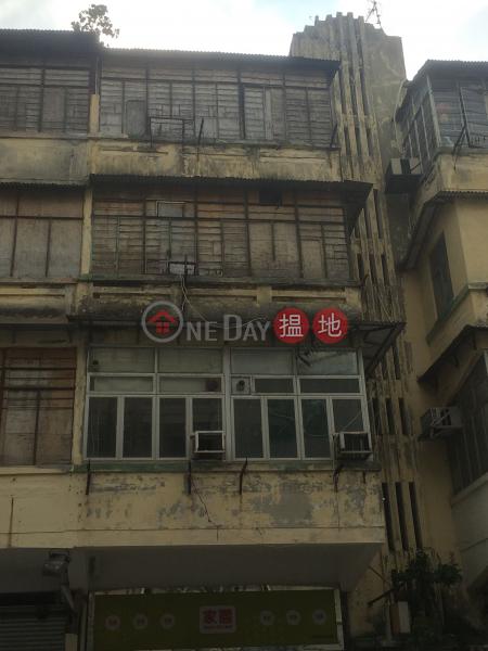 福佬村道83號 (83 Fuk Lo Tsun Road) 九龍城|搵地(OneDay)(1)