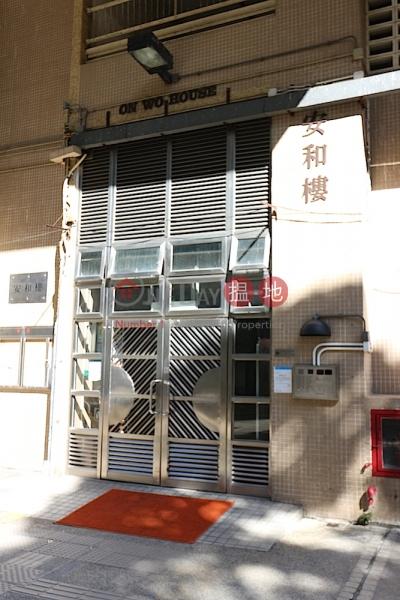 On Wo House (Block 7) Tai Wo Estate (On Wo House (Block 7) Tai Wo Estate) Tai Po|搵地(OneDay)(2)