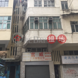 7 Shek Tong Street,To Kwa Wan, Kowloon